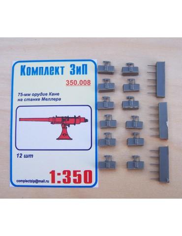 Комплект ЗИП 350.008 75мм...