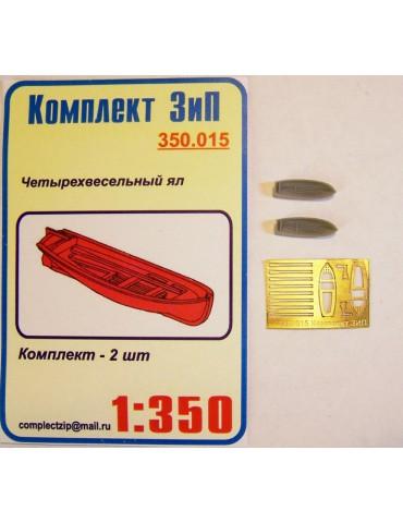 Комплект ЗИП 350.015...