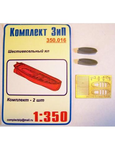 Комплект ЗИП 350.016...