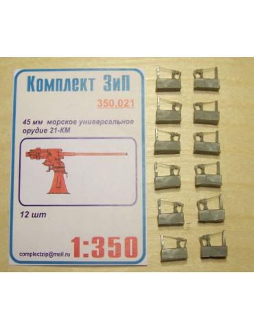 Комплект ЗИП 350.021 45мм...