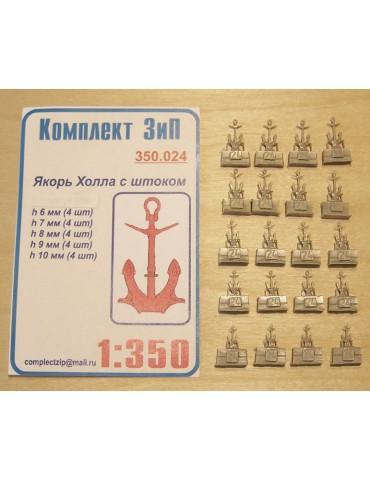 Комплект ЗИП 350.024 Якорь...