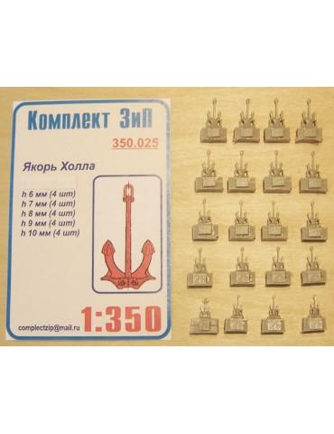 Комплект ЗИП 350.025 Якорь...
