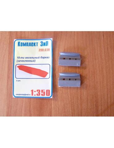 Комплект ЗИП 350.038 Баркас...