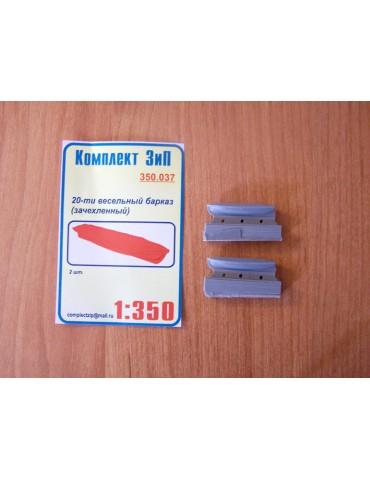 Комплект ЗИП 350.037 Баркас...