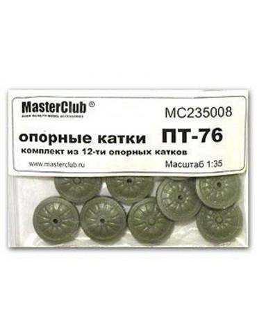 Masterclub MC235008 Катки...
