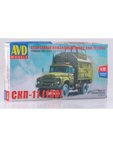 AVD Models 1294AVD Сборная...