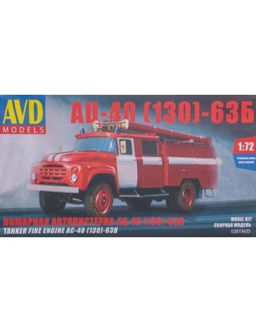 AVD Models 1287AVD Сборная...