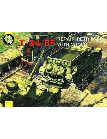Military Wheels 7212 Тягач...