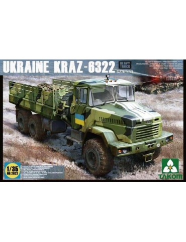 Takom 2022 Украинский...