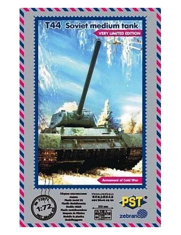 PST 72071 Советский средний...
