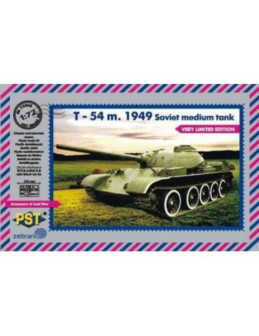 PST 72068 Советский средний...