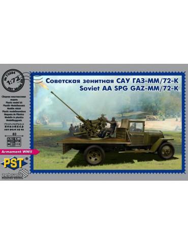 PST 72084 Советская...