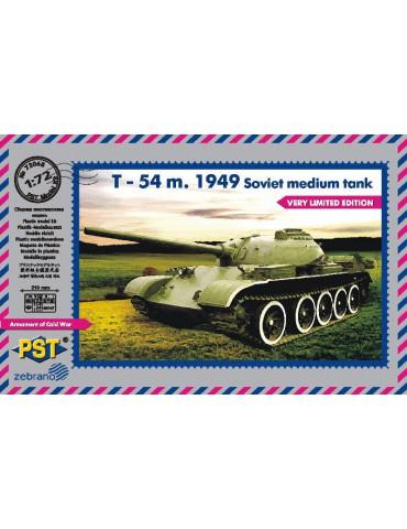 Zebrano 72068 Средний танк...