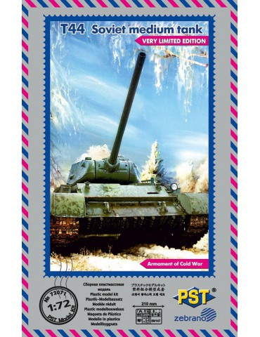 Zebrano 72071 Средний танк...