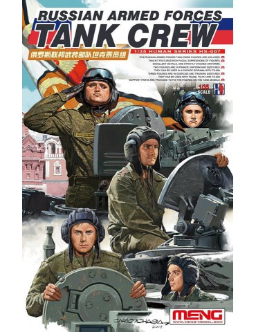 Meng HS-007 Российские...