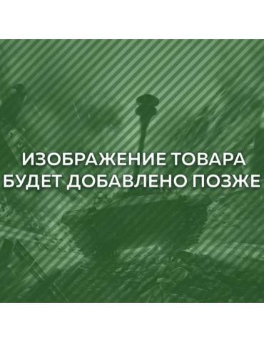 История Семилетней Войны...