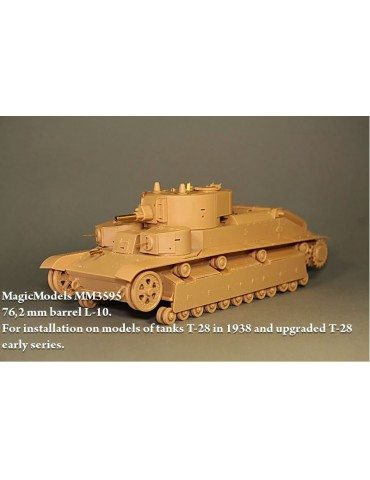 Magic Models MM3595 Ствол...