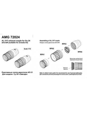 Amigo Models АМG 72024...