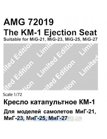 Amigo Models АМG 72019...