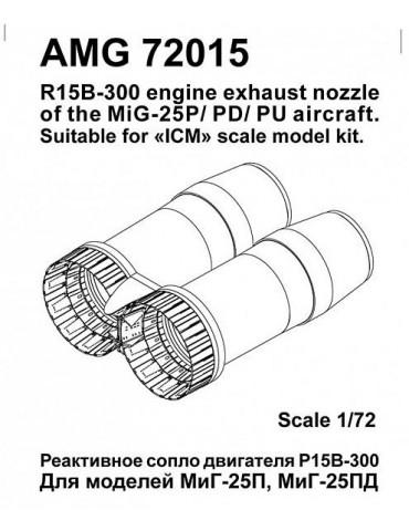 Amigo Models АМG 72015...
