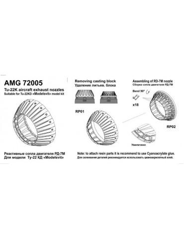Amigo Models АМG 72005...