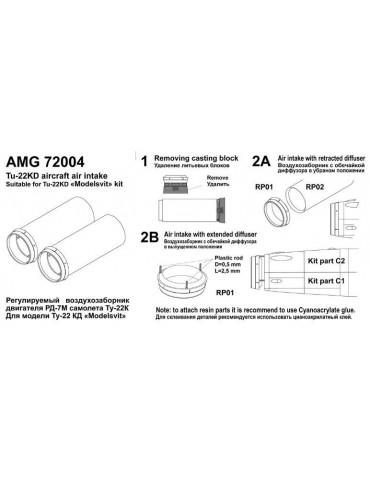 Amigo Models АМG 72004...
