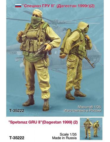 """Тank 35222 """"Спецназ ГРУ II""""..."""