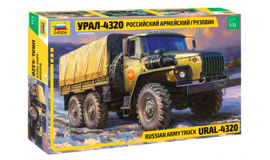 Урал-4320 в 35-ом поступил в продажу!